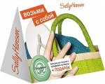 Sally Hansen Gift Set (Salon Manicure Cuticle Eraser + Balm, Buff) Набор для ухода за ногтями