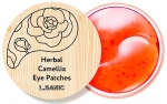 L.Sanic Herbal Camellia Hydrogel Eye Patches Патчи с экстрактом камелии