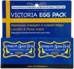 Victoria Lanolin-Agg-Tval Gift Set Набор Яичное мыло-маска для лица