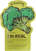Tony Moly I'm Real Broccoli Mask Sheet Тканевая маска с экстрактом брокколи