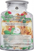 "Skinlite Vital Nourishing Red Ginseng Mask Маска ""Женьшень"""