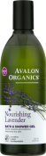 Avalon Organics Nourishing Lavender Bath & Shower Gel Гель для душа Лаванда