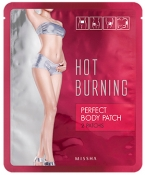 Missha Hot Burning Perfect Body Patch Антицеллюлитные патчи