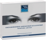 Beauty Style Rejuvenating and Lifting Collagen Complex for Eyes Коллагеновый комплекс для глаз (4 препарата)