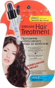 "Skinlite Intensive Hair Treatment ""Strengthening and Volume Enhancing"" Программа ""Укрепление и объем"""