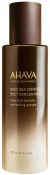 Ahava Dead Sea Osmoter Body Concentrate Сыворотка для тела