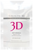 Medical Collagene 3D Anti Wrinkle Alginate Mask Professional Альгинатная маска с экстрактом спирулины