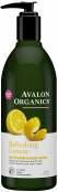 Avalon Organics Lemon Glycerin Hand Soap Мыло Лимон