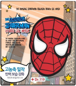 Baviphat Dr.119 The Amazing Spiderman Collagen Renew Gel Mask Маска гидрогелевая коллагеновая