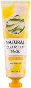 Missha Natural Color Clay Mask Yellow Brightening Глиняная осветляющая маска для лица
