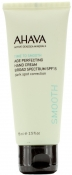 Ahava Time to Smooth Age Perfecting Hand Cream SPF15 Крем для рук SPF15