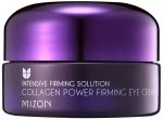 MIZON Collagen Power Firming Eye Cream Лифтинг-крем для век