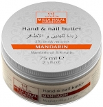 Milla Halal Cosmetics Mandarin Hand and Nail Butter Efficiently Recovers Масло для рук и ногтей Мандарин