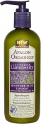 Avalon Organics Lavender Luminosity Moisture Plus Lotion SPF15 Лосьон Лаванда SPF15