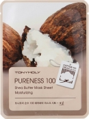 Tony Moly Pureness 100 Shea Butter Mask Sheet Тканевая маска с экстрактом масла Ши