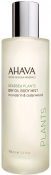 Ahava Deadsea Plants Dry Oil Body Mist Mandarin & Cedarwood Сухое масло для тела Мандарин и Кедр