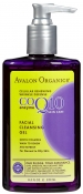 Avalon Organics CoQ10 Repair Facial Cleansing Gel Гель очищающий