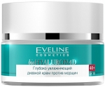 Eveline BioHyaluron 4D Anti-Wrinkle Intense Moisturizing Day Cream Дневной крем против морщин 40+