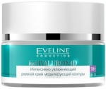 Eveline BioHyaluron 4D Ultra-Moisturizing Lifting Day Cream Моделирующий дневной крем 50+