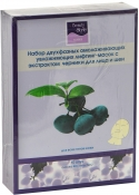 Beauty Style Rejuvenating Moisturizing Lifting Face and Neck Mask with Bilberry Extract Двухфазная маска с экстрактом черники