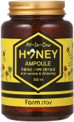 Farm Stay All-In-One Honey Ampoule Ампульная сыворотка с медом
