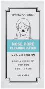 Missha Speedy Solution Nose Pore Cleaning Patch Патчи для носа