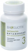 BioBeauty Biomasks Vitamin Биомаска 3 — Витаминная