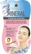 "Skinlite Mineral Purifying Dead Sea Mud Mask Очищающая маска ""Минералы"""