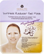 "Skinlite Wrinkle Reducer Gel Mask ""Hyaluronyc acid"" Маска для глаз ""Гиалуроновая кислота"""