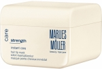 Marlies Moller Strenght Care Instant Care Hair Tip Mask Маска для кончиков волос
