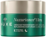Nuxe Nuxuriance Ultra Replenishing Night Cream Global Anti-Aging Нюксурьянс Ультра Ночной крем