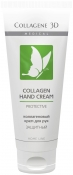 Medical Collagene 3D Collagen Hand Cream Protective Защитный крем для рук
