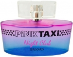 BROCARD Pink Taxi Night Club Туалетная вода